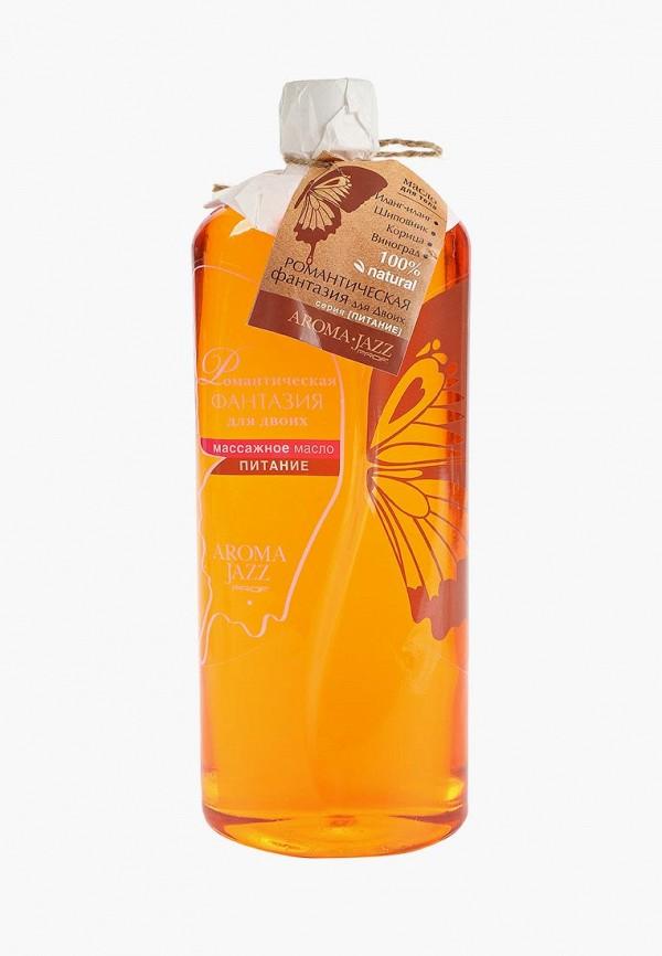 Масло массажное Aroma Jazz Aroma Jazz AR045LWDCOP4 aroma jazz масло массажное жидкое для тела морской блюз 350 мл