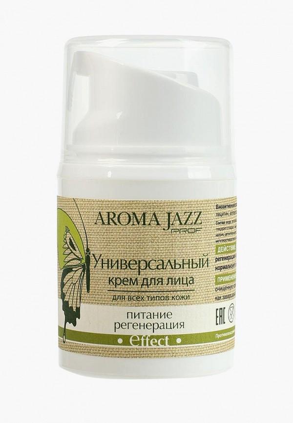 Крем для лица Aroma Jazz Aroma Jazz AR045LWDCPB0 поло print bar jazz