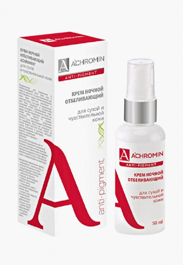 Крем для лица Ахромин Ахромин AR047LWFEPV3 цены онлайн