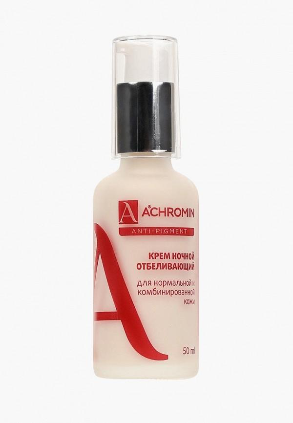 Крем для лица Ахромин Ахромин AR047LWFEPV4 цены онлайн