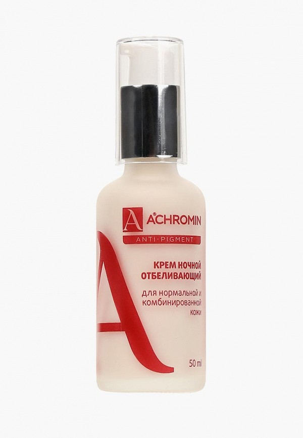 Крем для лица Ахромин Ахромин AR047LWFEPV4
