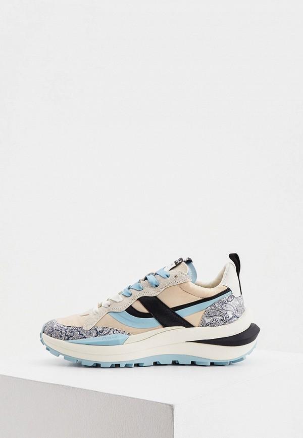 женские кроссовки ash, бежевые