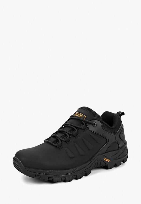 Ботинки трекинговые Ascot Ascot AS821AMCJTW8 цены онлайн