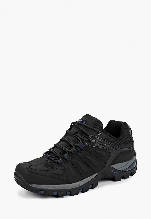Купить Ботинки трекинговые Ascot, Ascot AS821AMCJTY2, черный, Осень-зима 2018/2019