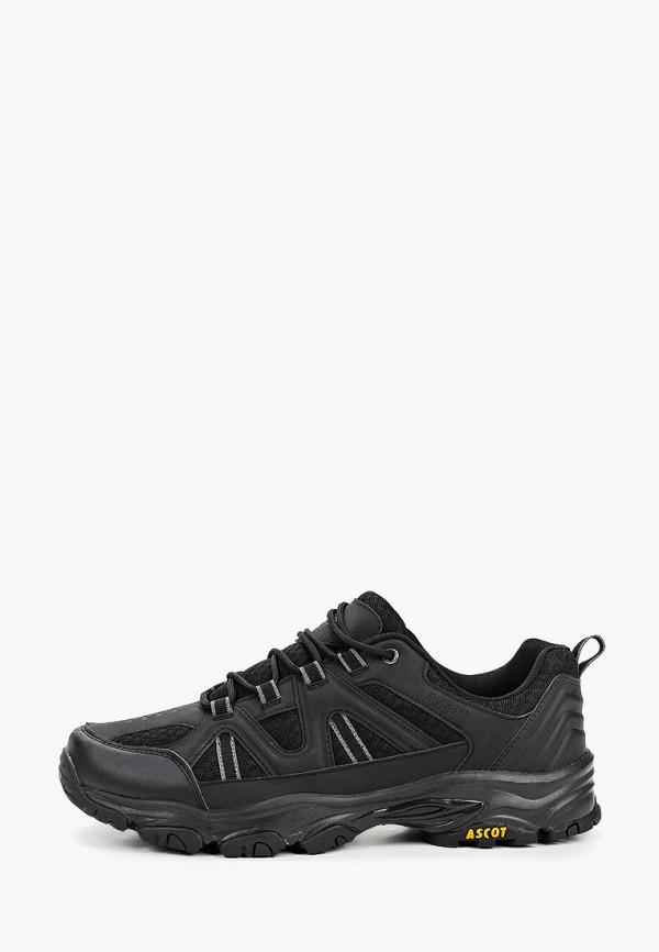 Кроссовки  черный цвета