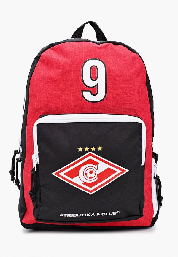рюкзак atributika & club малыши, черный