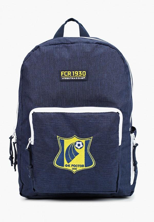 рюкзак atributika & club малыши, синий