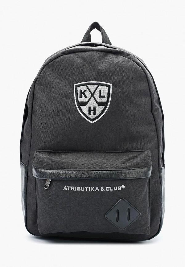 Рюкзак Atributika & Club™ Atributika & Club™ AT006BUQXO76 рюкзак atributika