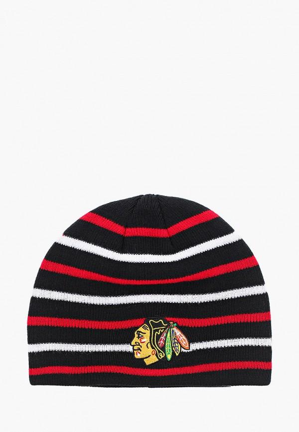 шапка atributika & club для мальчика, черная