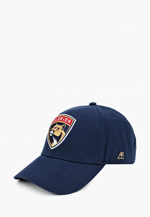 Бейсболка Atributika & Club™ Atributika & Club™ AT006CUCMUZ9