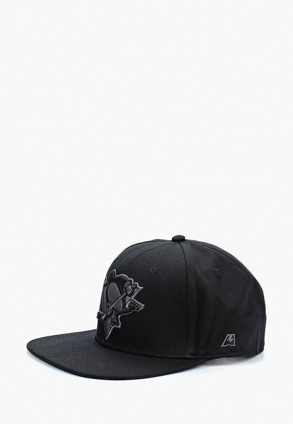 Бейсболка Atributika & Club™ Atributika & Club™ AT006CUCNAU1 бейсболки atributika