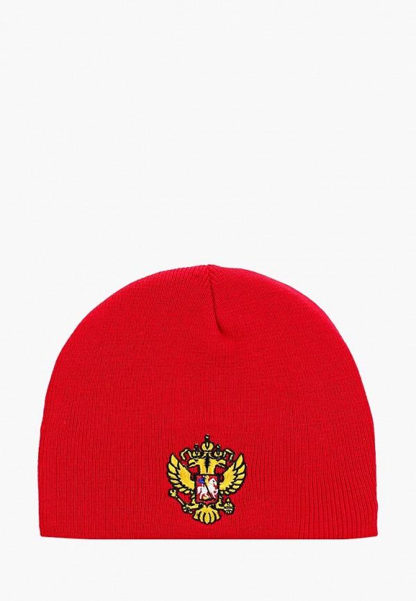 Шапка Atributika & Club™ Atributika & Club™ AT006CUDFCK4 шапка atributika