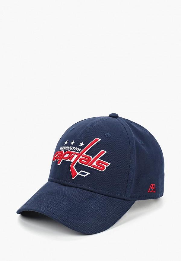Бейсболка Atributika & Club™ Atributika & Club™ AT006CUEHJY1