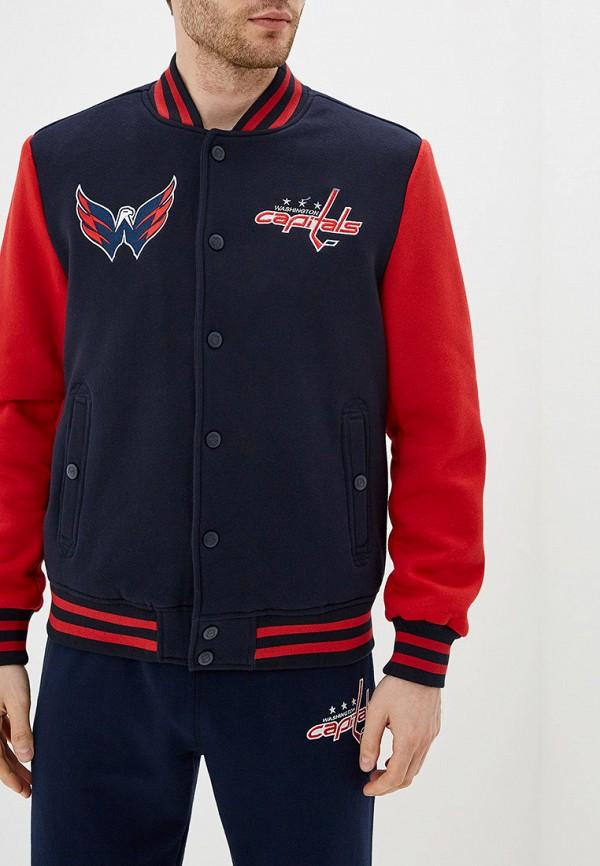 Куртка Atributika & Club™ Atributika & Club™ AT006EMFTHK5 куртка утепленная atributika