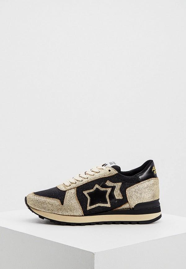 женские низкие кроссовки atlantic stars, золотые