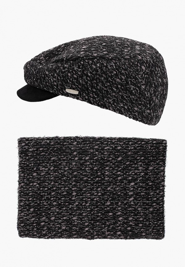 Комплект Avanta Avanta AV010CWCGRQ1 аванта шапка avanta 990267 белый