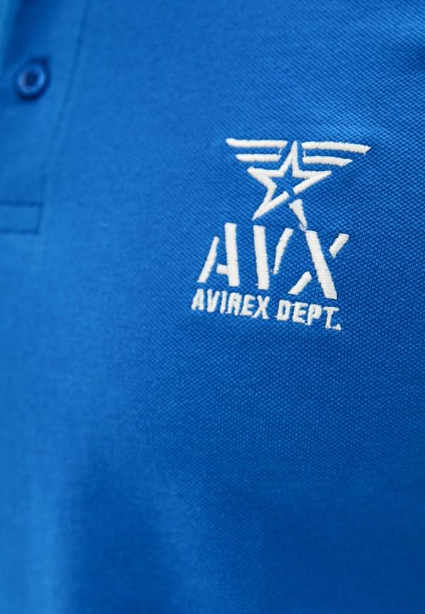 Поло Avirex