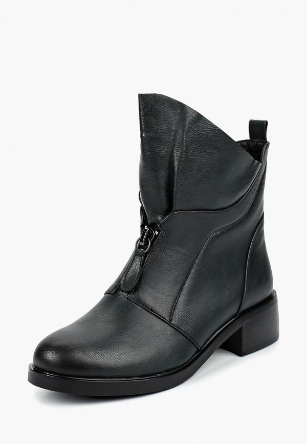 Ботинки Avenir