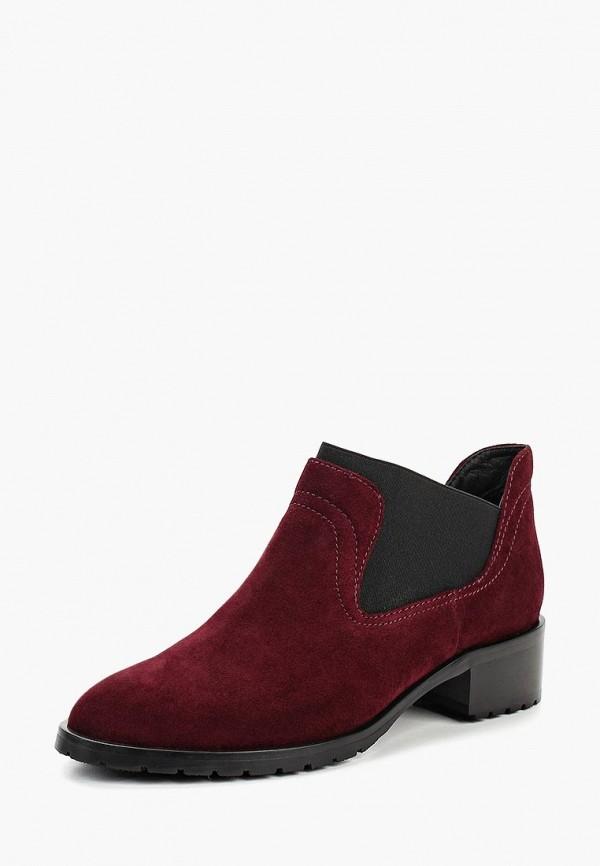 Купить Ботинки Balex, Balex BA003AWBTSV7, бордовый, Осень-зима 2018/2019