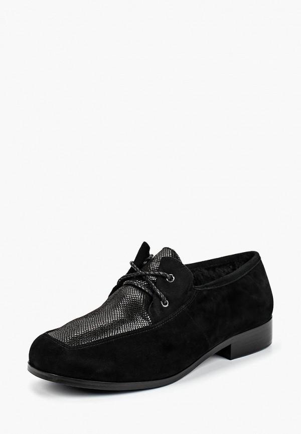 Купить Ботинки Balex, Balex BA003AWBTUM7, черный, Осень-зима 2018/2019