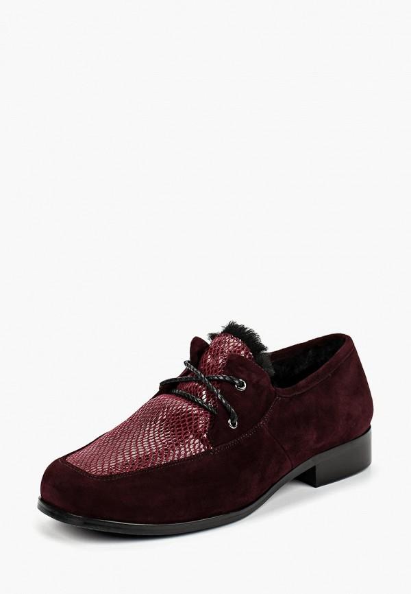 Купить Ботинки Balex, Balex BA003AWBTUM8, бордовый, Осень-зима 2018/2019