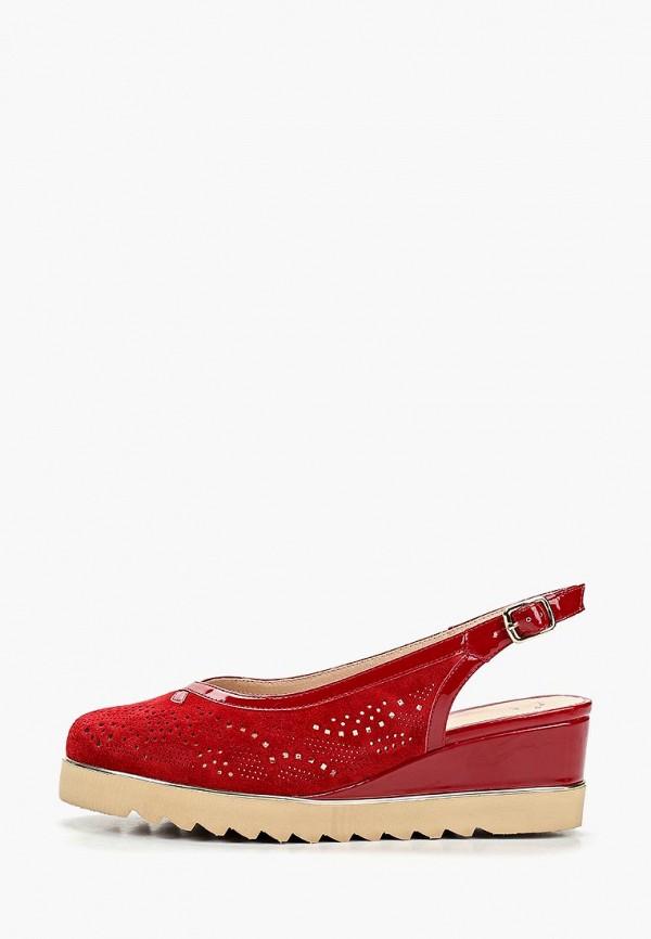 Туфли Balex
