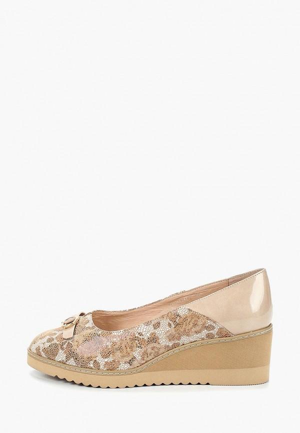 женские туфли balex, бежевые