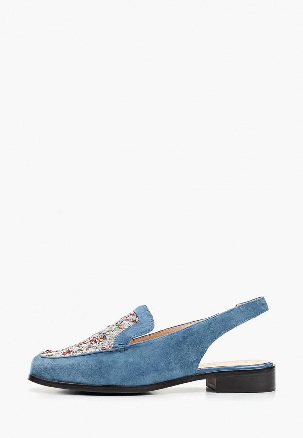 женские туфли balex, голубые