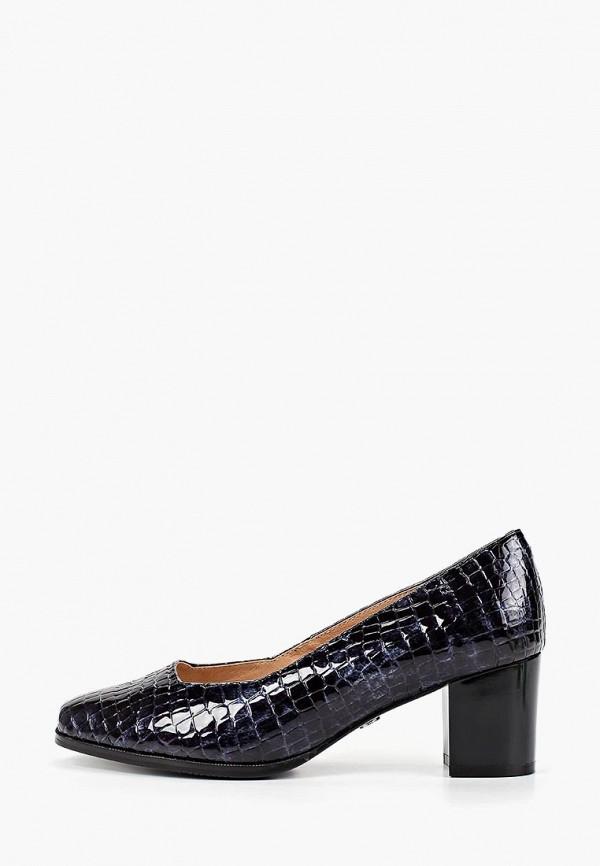 женские туфли balex, синие