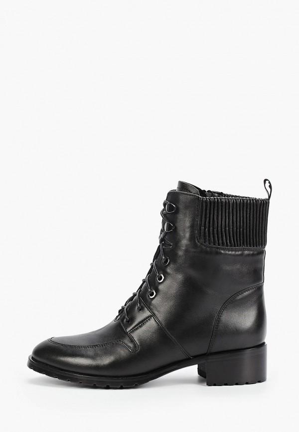 Ботинки Balex Balex BA003AWFTWF2 цены онлайн
