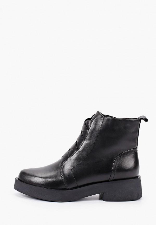 Ботинки Balex Balex BA003AWFTWF6 цены онлайн