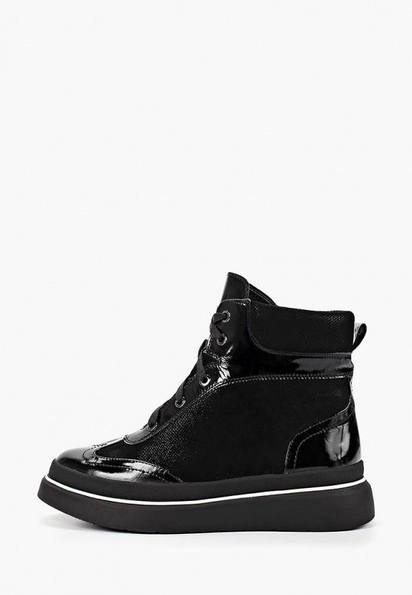 Ботинки Balex Balex BA003AWFTWF9 цены онлайн