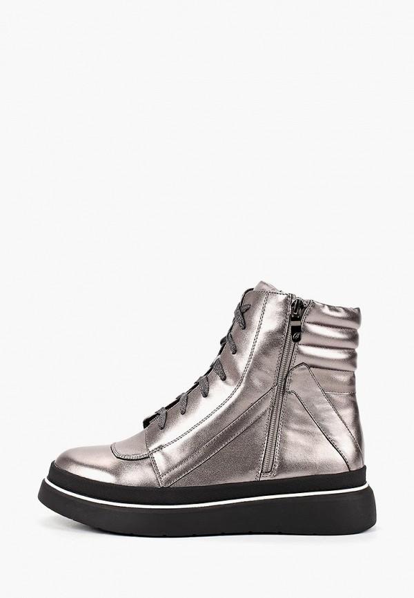 женские ботинки balex, серебряные