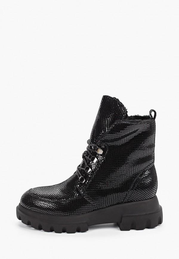 Ботинки Balex Balex BA003AWFTWH2 цены онлайн
