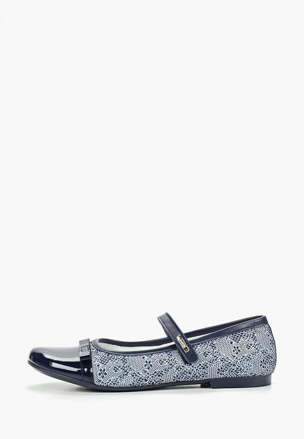 туфли bartek для девочки, синие