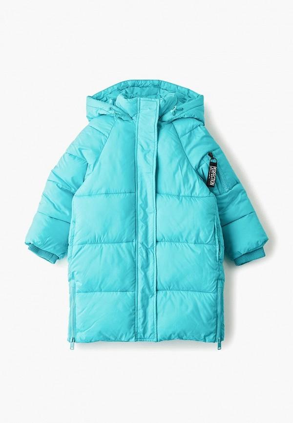 куртка baon малыши, бирюзовая