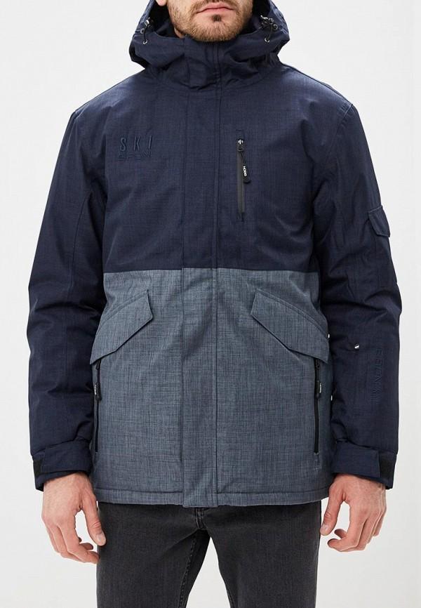Куртка горнолыжная Baon Baon B536906