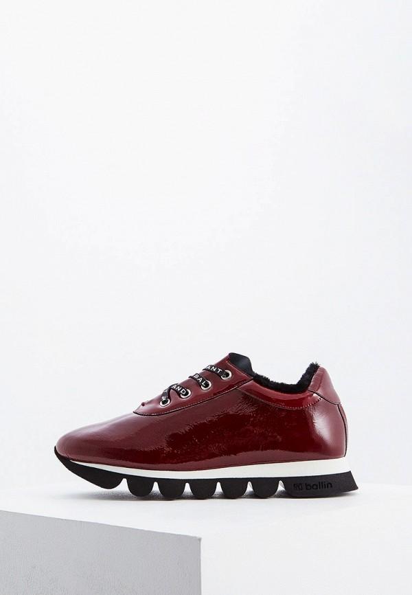 Купить Женские кроссовки Ballin бордового цвета