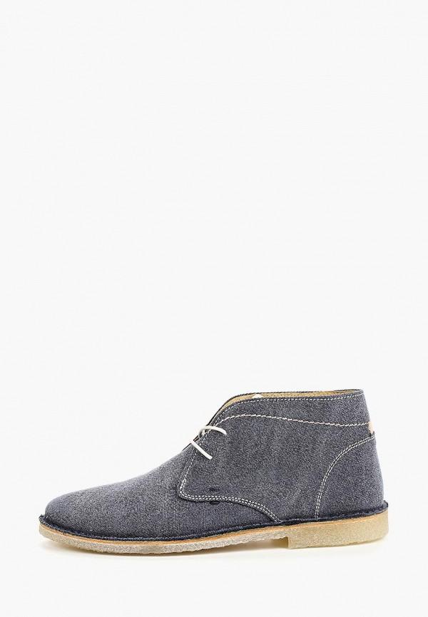 цена Ботинки Bata Bata BA060AMEAKS1