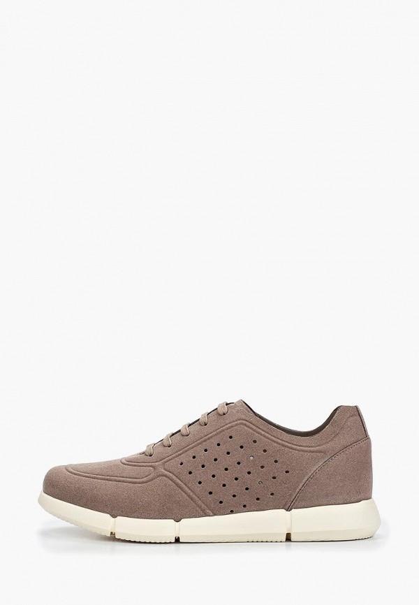 мужские кроссовки bata, бежевые