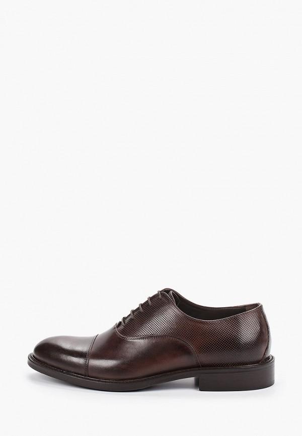 цены на Туфли Bata Bata BA060AMFWLH7 в интернет-магазинах