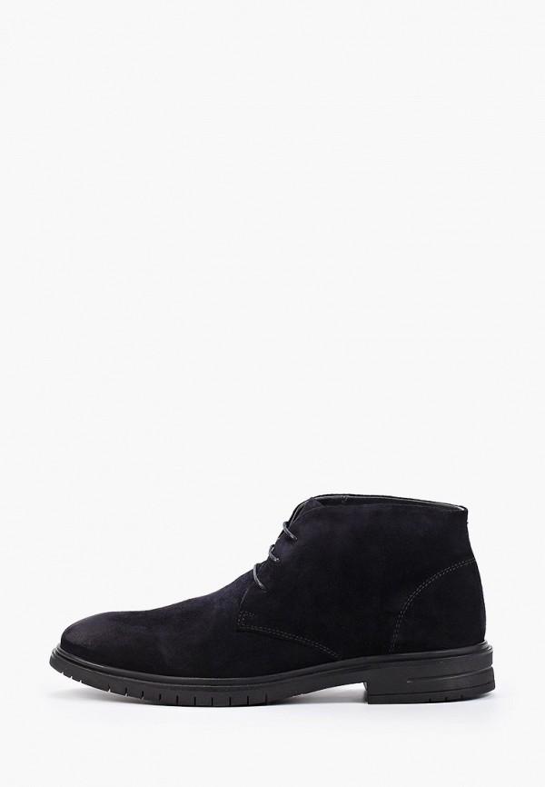Ботинки Bata Bata BA060AMFWLJ0 цена и фото