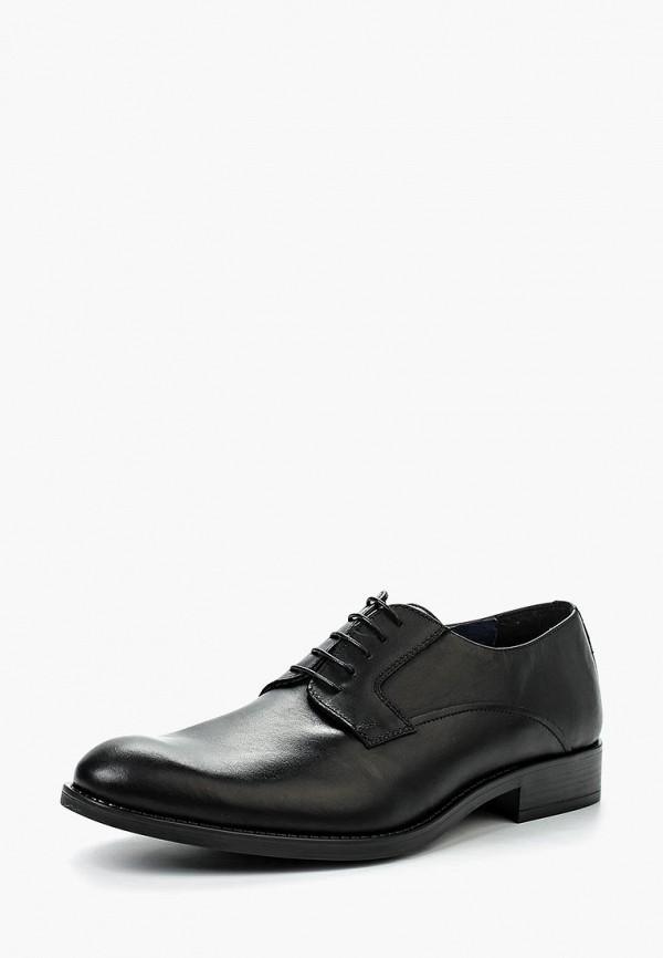 где купить Туфли Bata Bata BA060AMGIB48 дешево