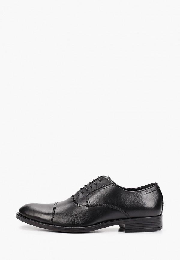 цены на Туфли Bata Bata BA060AMGOPK2 в интернет-магазинах