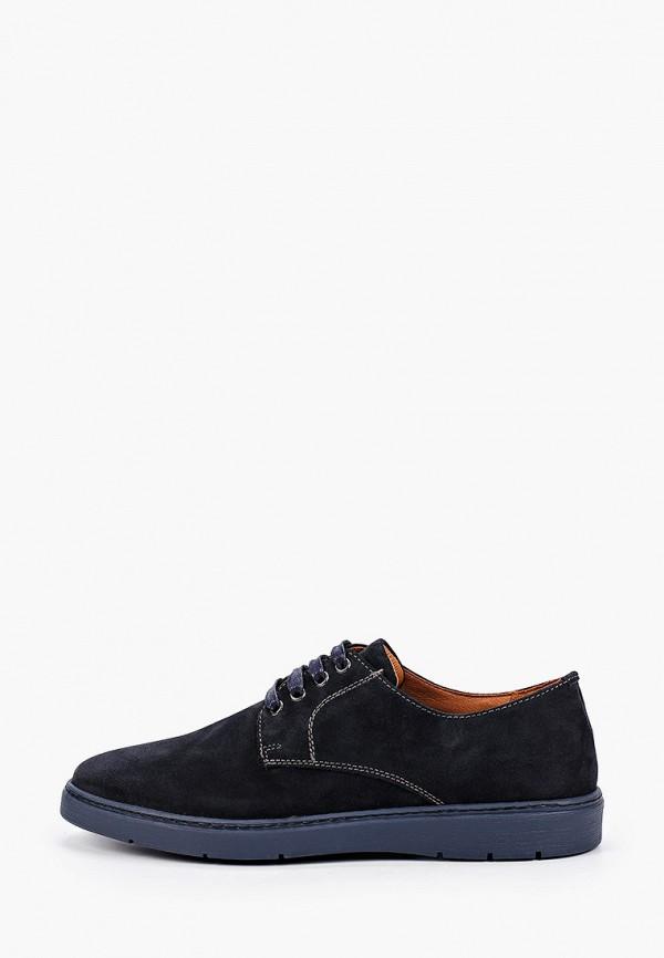 мужские низкие ботинки bata, синие