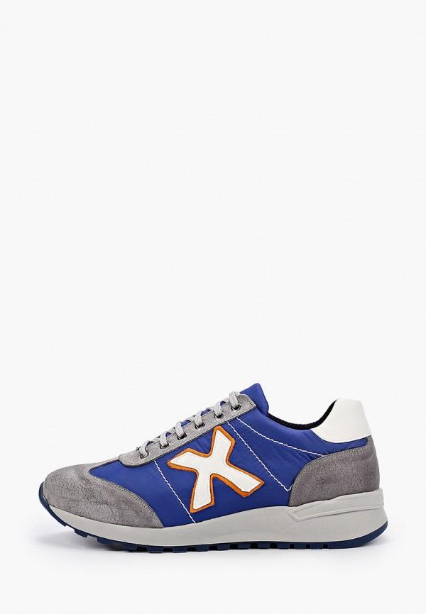 мужские кроссовки bata, разноцветные