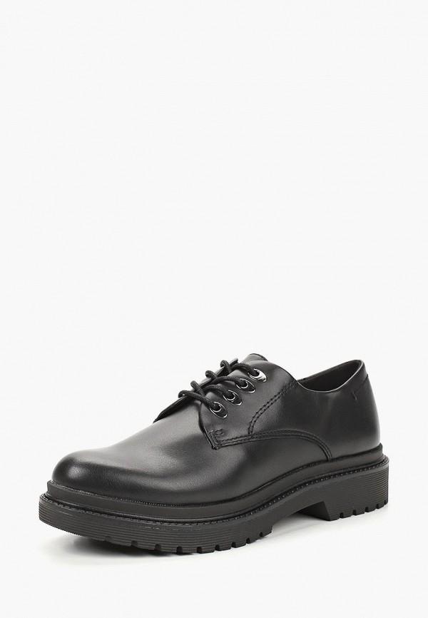 Ботинки Bata Bata BA060AWBZZV7 цена 2017