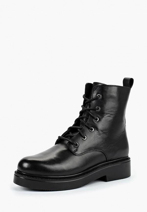 Ботинки Bata Bata BA060AWBZZW1 ботинки bata bata ba060amkwx71