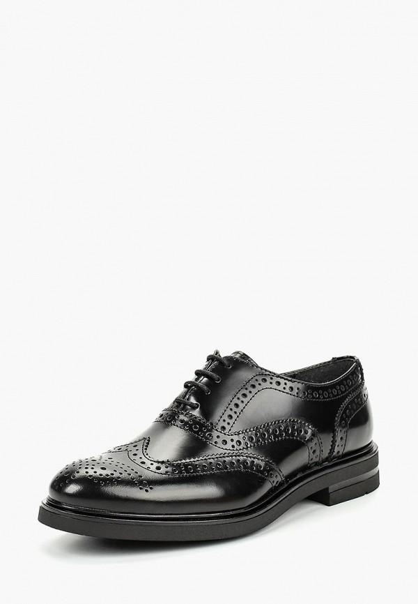 Ботинки Bata Bata BA060AWBZZW3 ботинки bata bata ba060awqea94