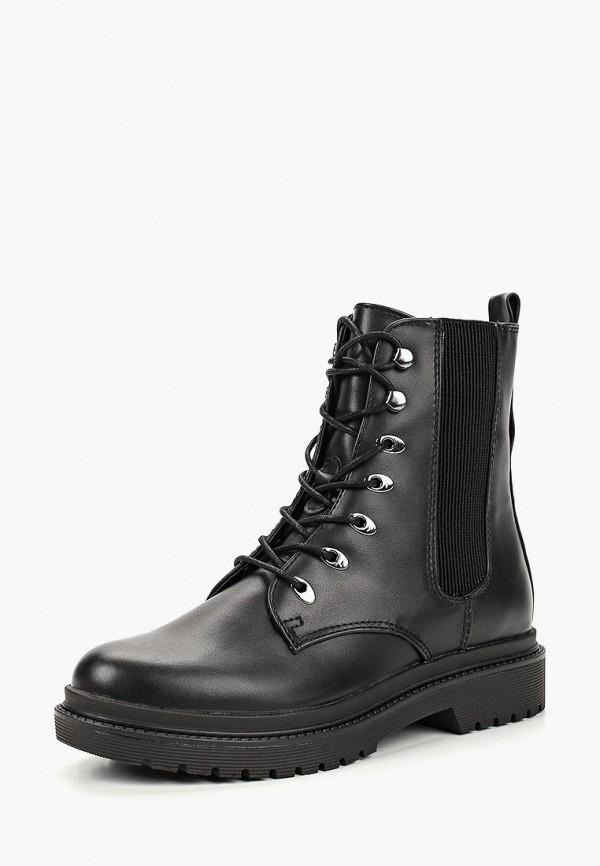 Ботинки Bata Bata BA060AWBZZW7 kadri kõusaar alfa isbn 9789949489015